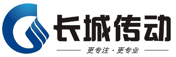 台州长城机械制造有限公司