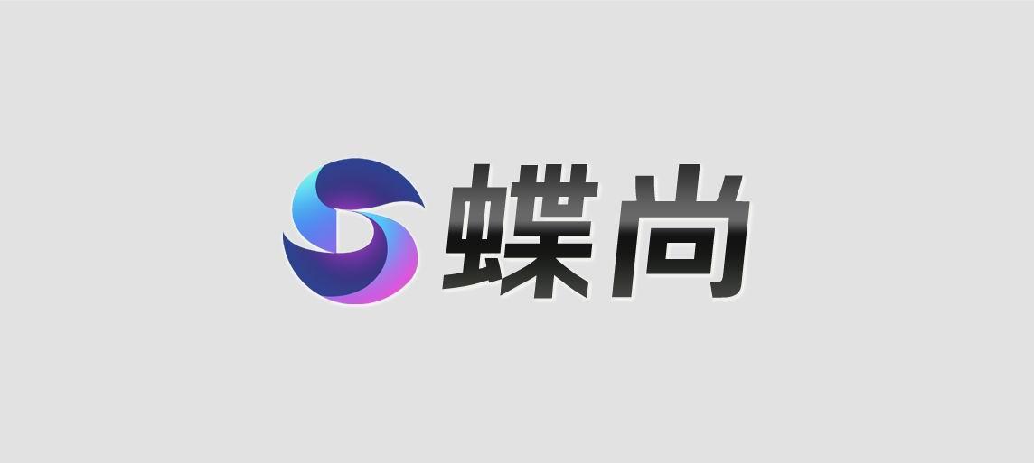 无锡蝶尚软件科技有限公司最新招聘信息