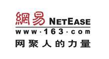 网易(杭州)网络有限公司