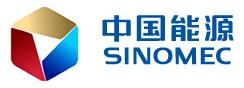 中國能源工程有限公司