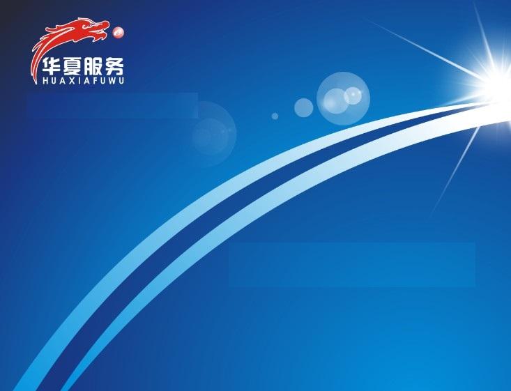 深圳市世纪华夏电子科技有限公司