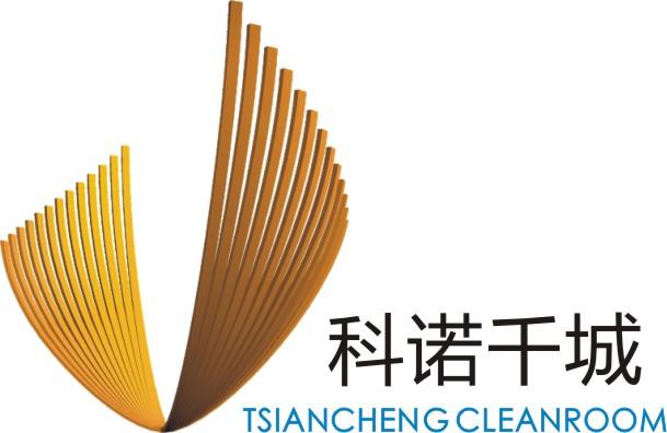 深圳科诺千城环境科技有限公司