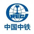 中铁港航局集团深圳工程有限公司
