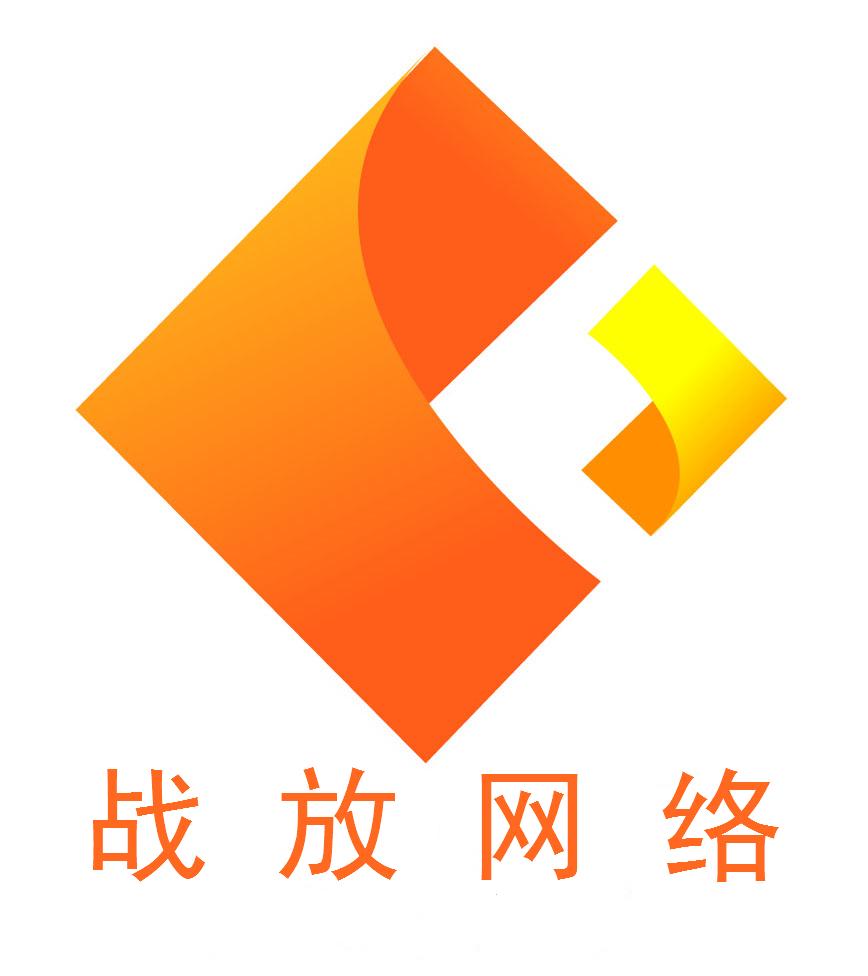 上海战放网络科技有限公司