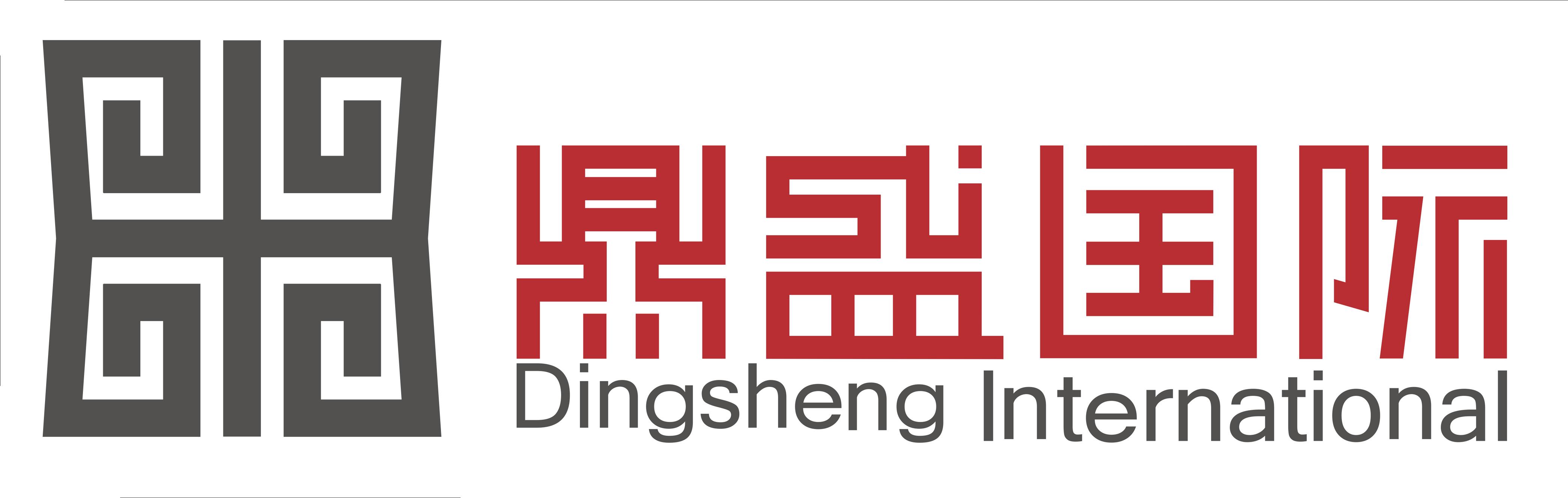 上海鼎盛建筑设计有限公司