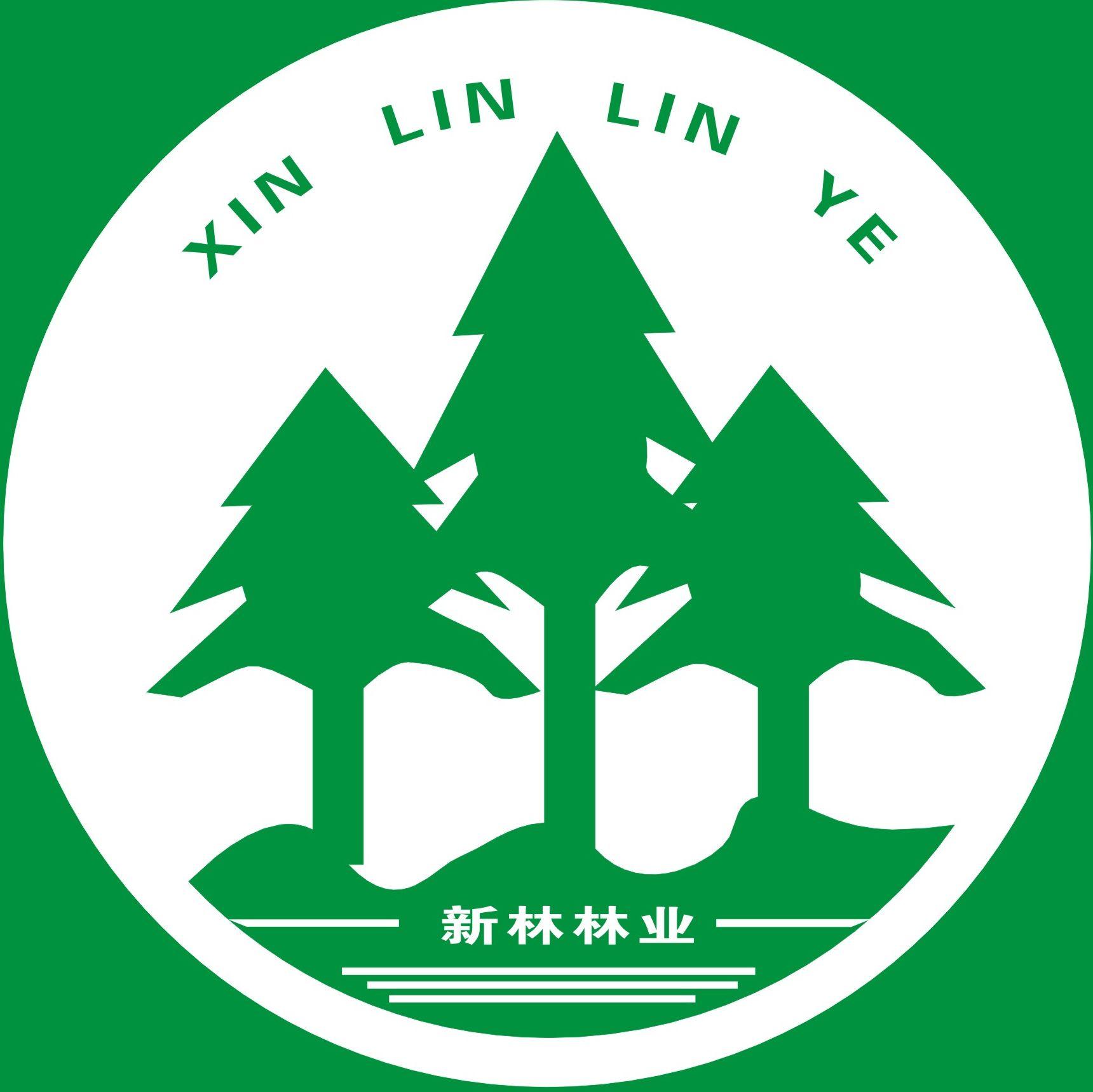 贺州市新林林业开发有限公司最新招聘信息