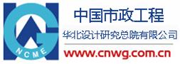 中国市政工程华北设计研究总院有限公司深圳分公司最新招聘信息