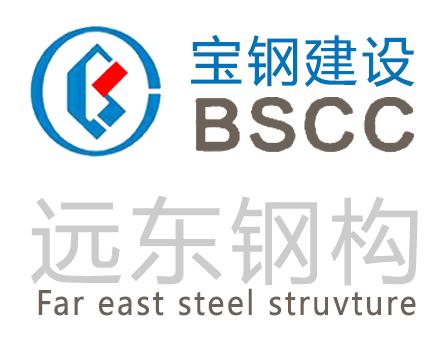 湛江远东钢构有限公司
