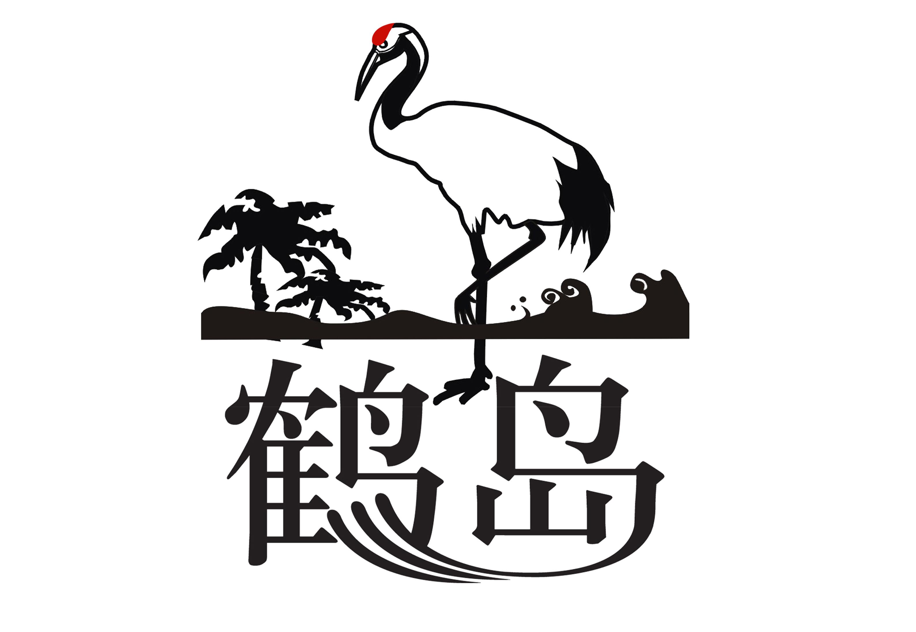 四川鹤岛农业科技有限公司