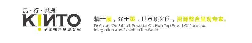 深圳市卡司通展览有限公司