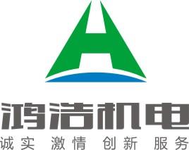四川鸿浩机电安装工程有限公司