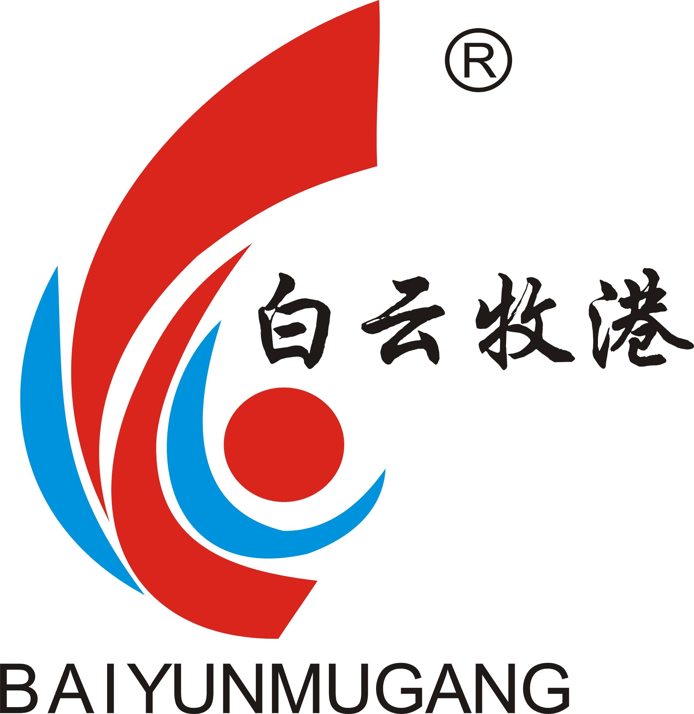 郑州牧港动物药业有限公司最新招聘信息
