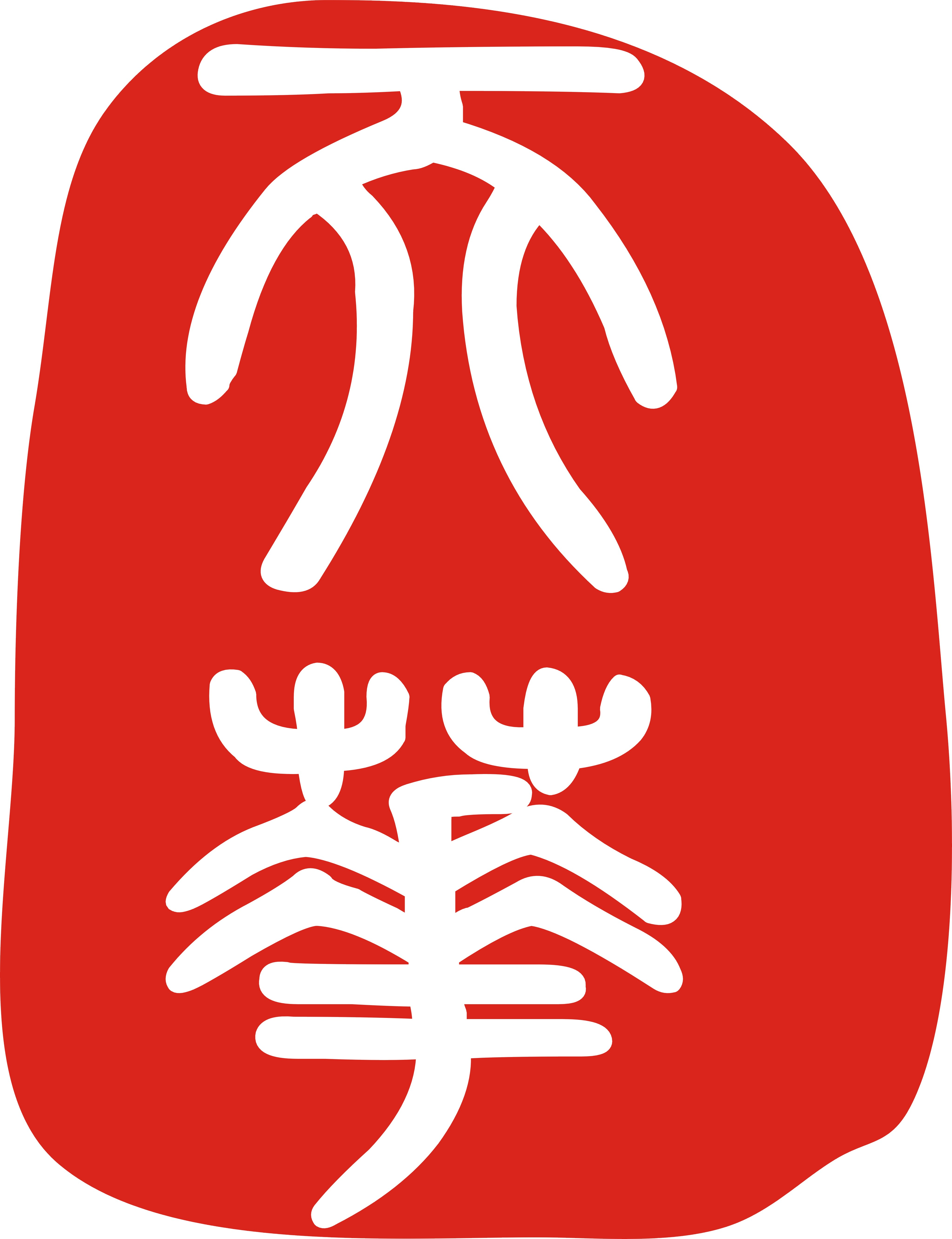 河南天华建筑设计有限公司