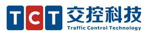 北京交控科技有限公司