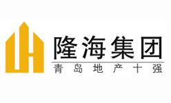 青岛隆岳置业有限公司