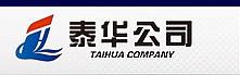 河北泰华锦业房地产开发有限公司