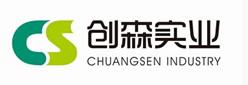 云南创森实业有限公司最新招聘信息