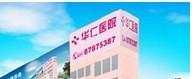 北京福来康投资管理有限公司