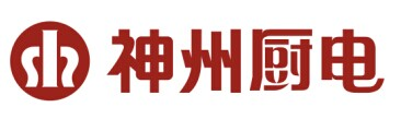 广东神州燃气用具有限公司