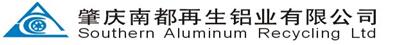 肇庆南都再生铝业有限公司