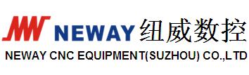 纽威数控装备(苏州)有限公司