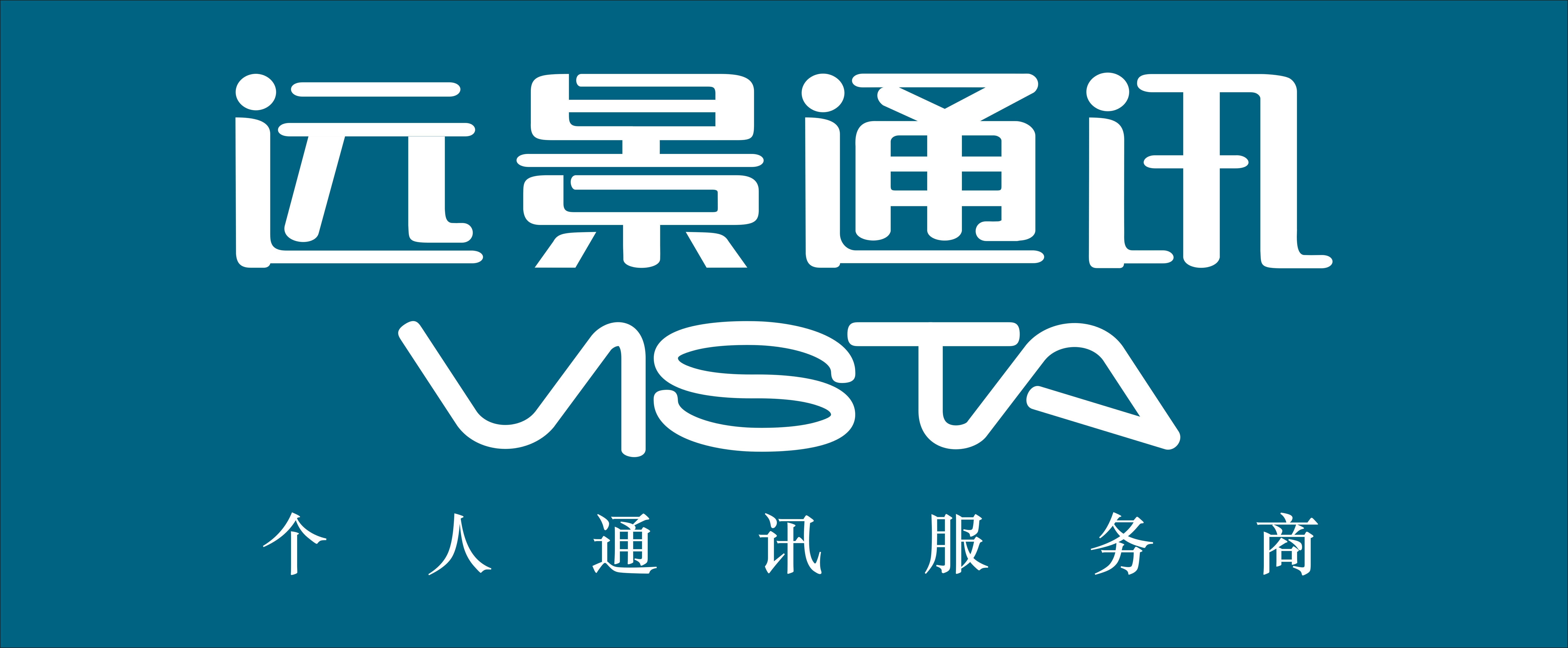 远景能源logo矢量图