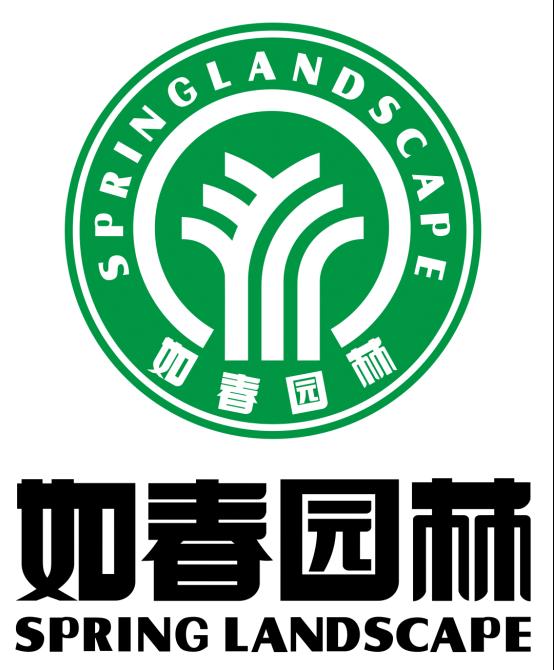 广东如春园林有限公司