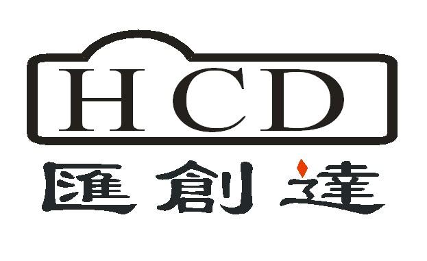 深圳市汇创达科技有限公司