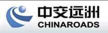 中交遠洲交通科技集團有限公司莆田分公司
