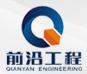 重庆前沿石油天然气工程有限公司最新招聘信息
