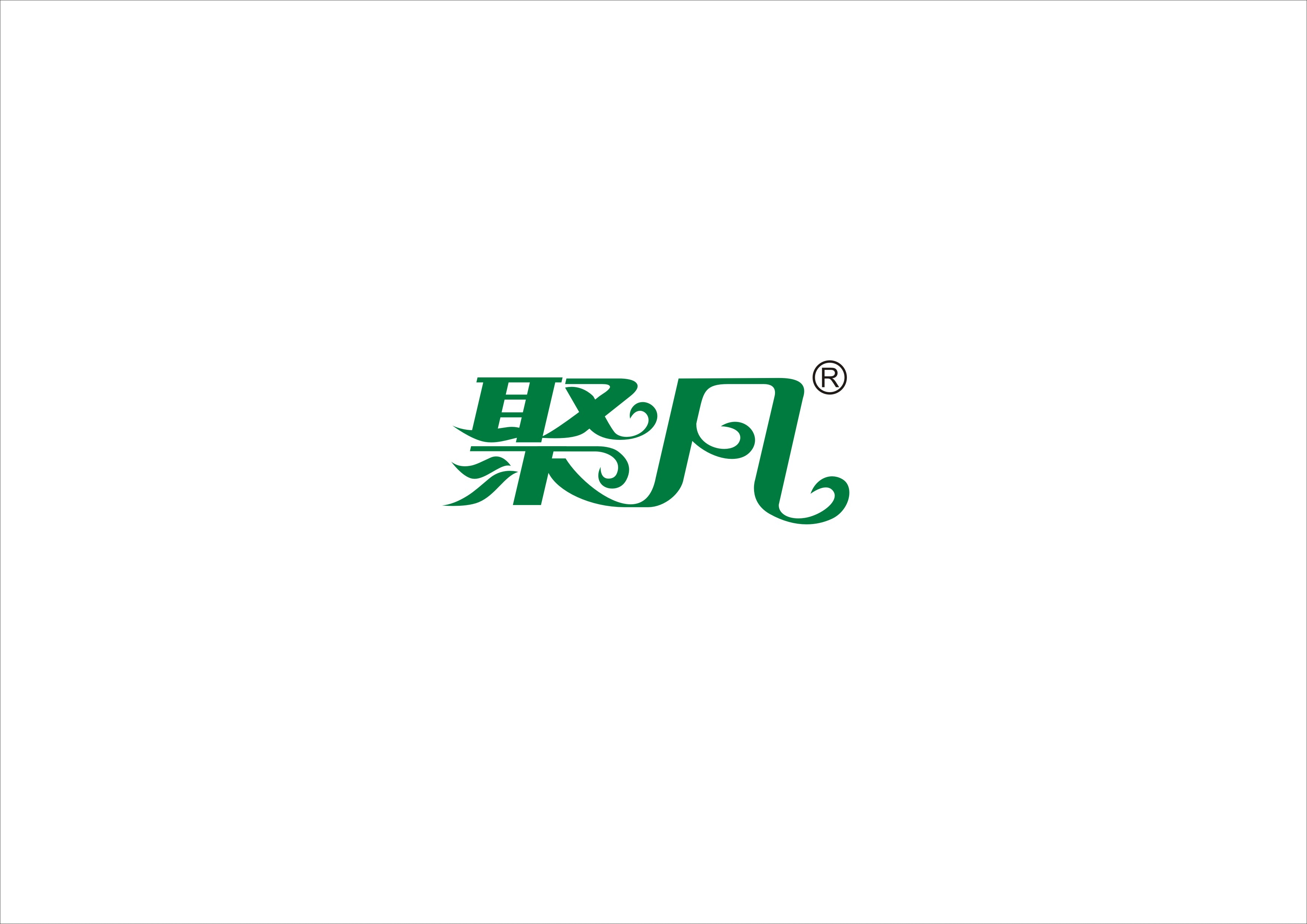 广州聚凡农业科技有限公司