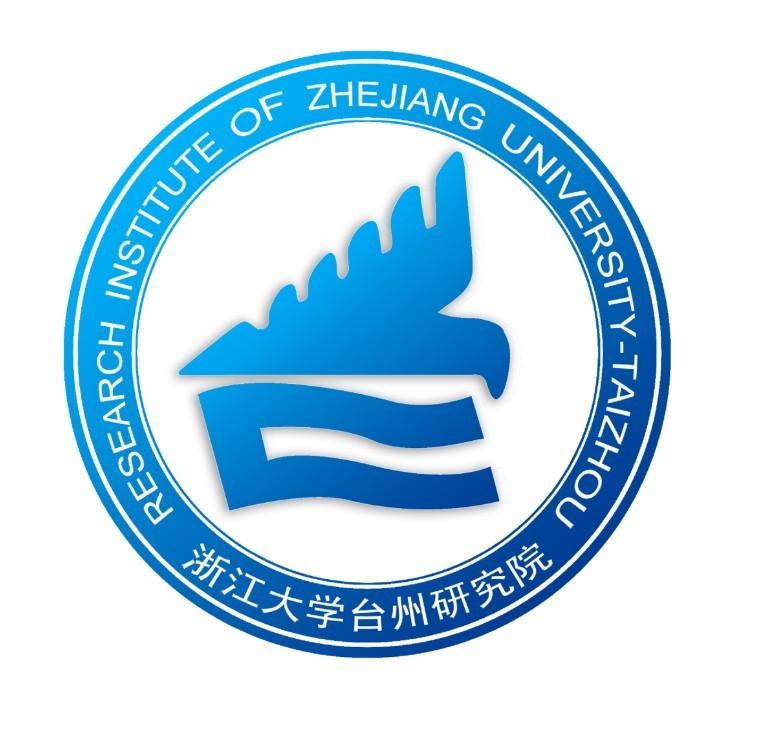 浙江大学台州研究院最新招聘信息