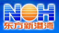 北京东方新港湾石油技术有限公司