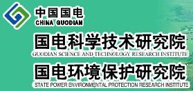 国电科学技术研究院