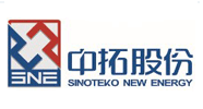 新疆中拓新能源技術股份有限公司