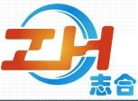 中山市志合电机电器有限公司