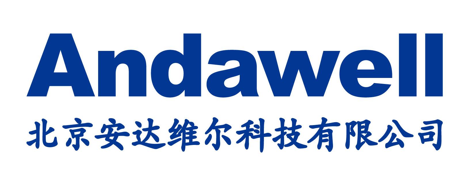 北京安达维尔科技竞技宝登录最新招聘信息