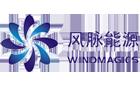 風脈能源(武漢)股份有限公司