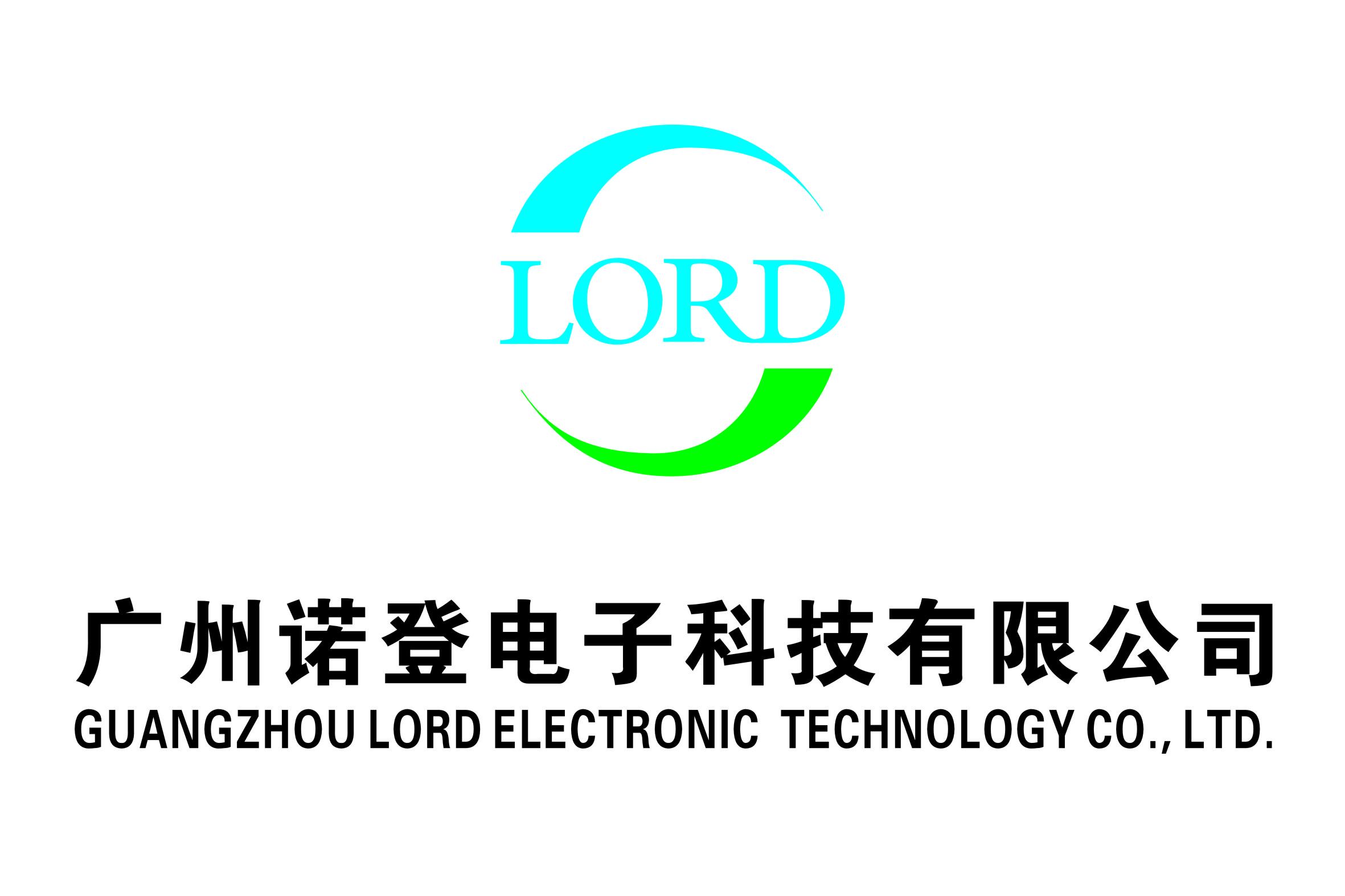 广州诺登电子科技有限公司