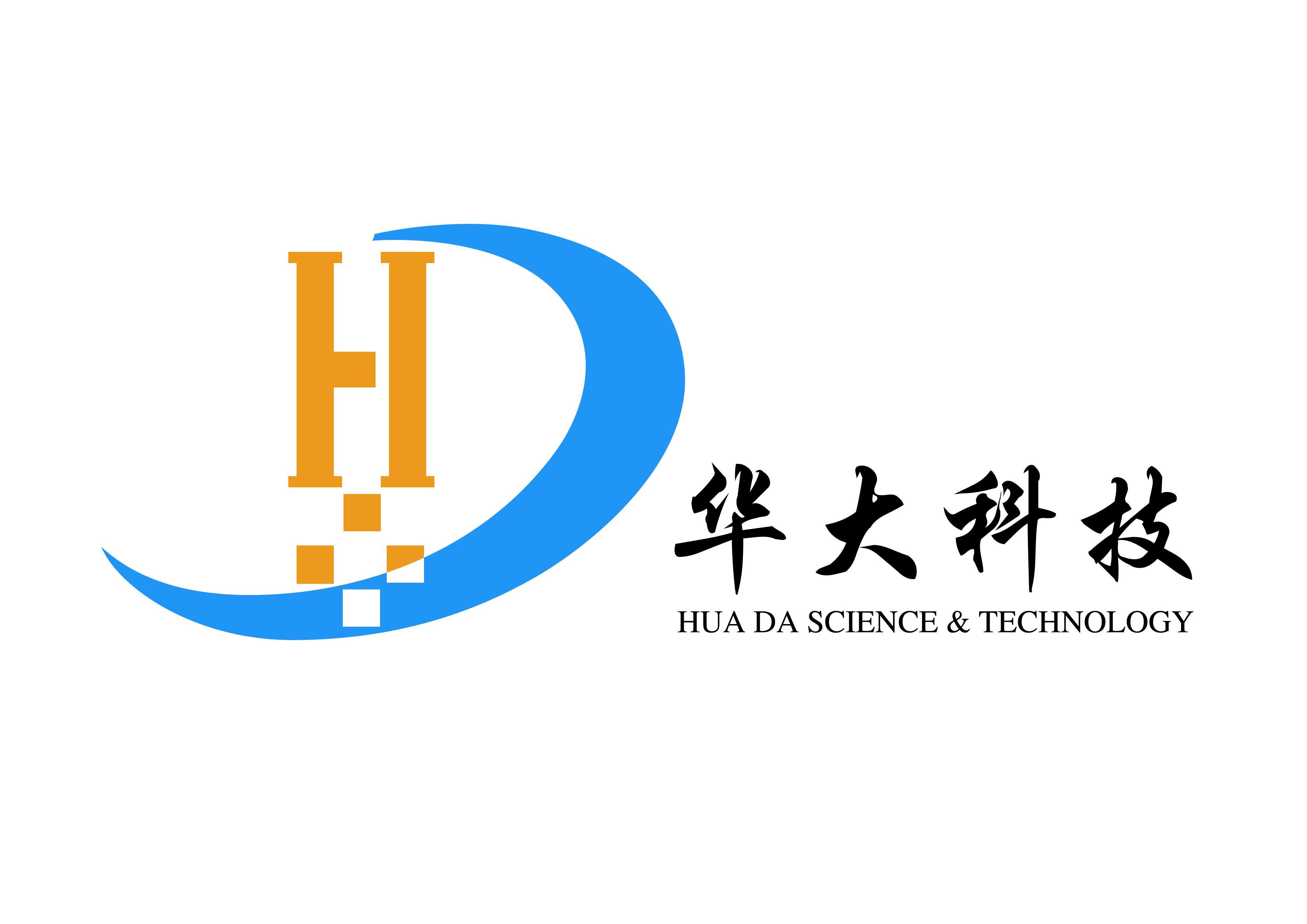 沈陽華大科技有限公司