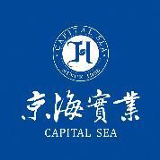 陵水京海实业有限公司