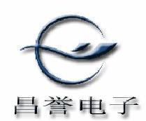 上海昌誉电子科技有限公司
