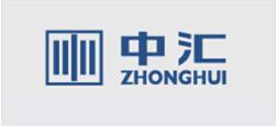 中汇会计师事务所(特殊普通合伙)上海分所