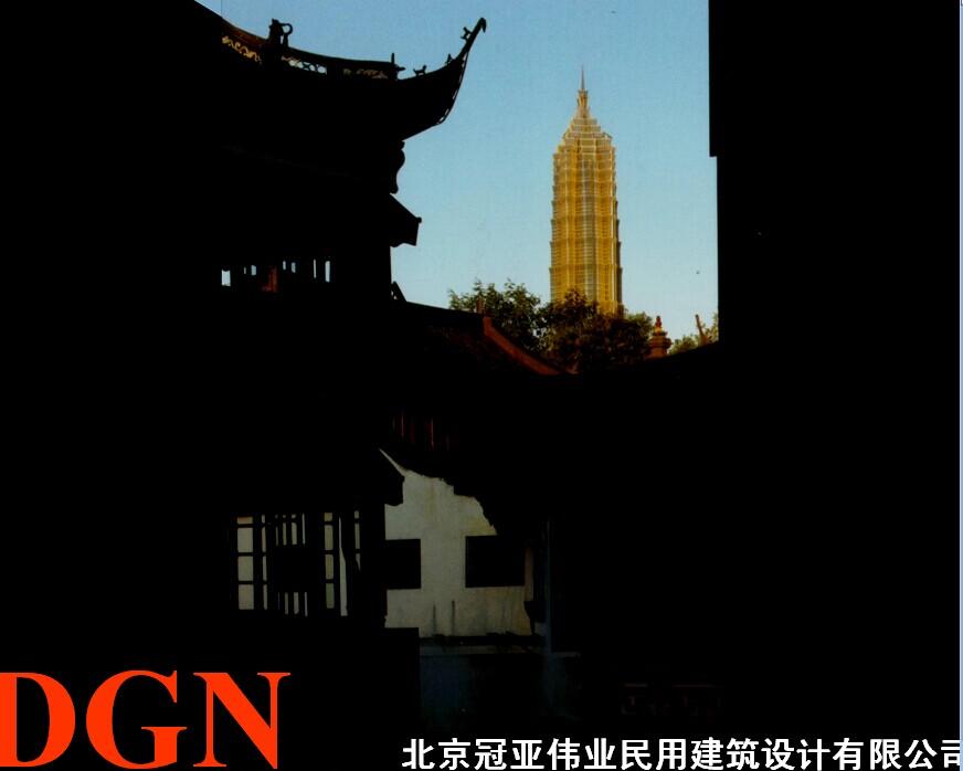 北京冠亚伟业民用建筑设计有限公司成都分公司
