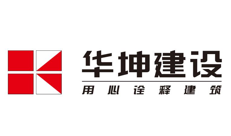 广东华坤建设集团有限公司