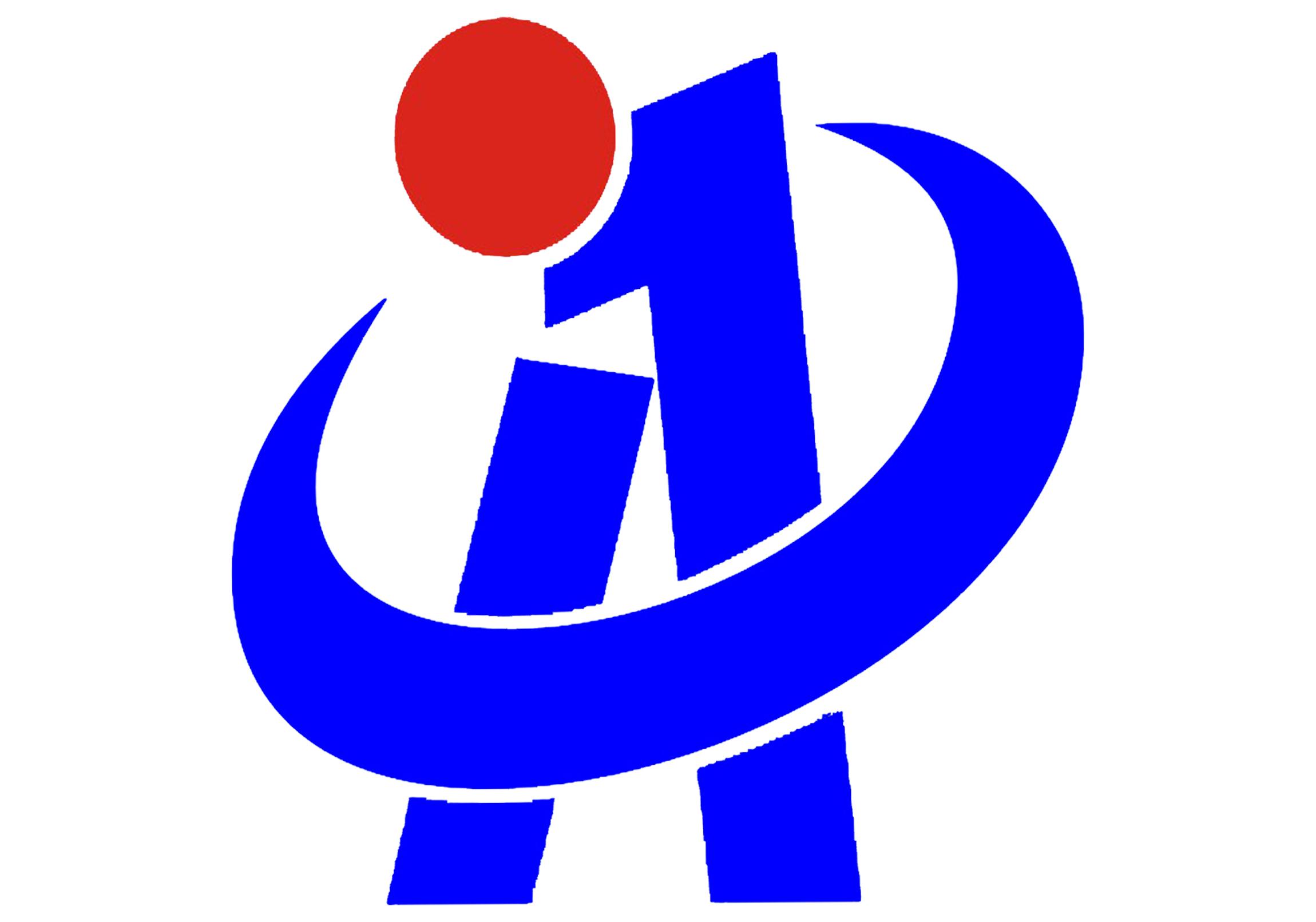 安徽中天工程项目管理有限公司