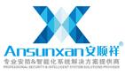 深圳市安顺祥科技有限公司最新招聘信息