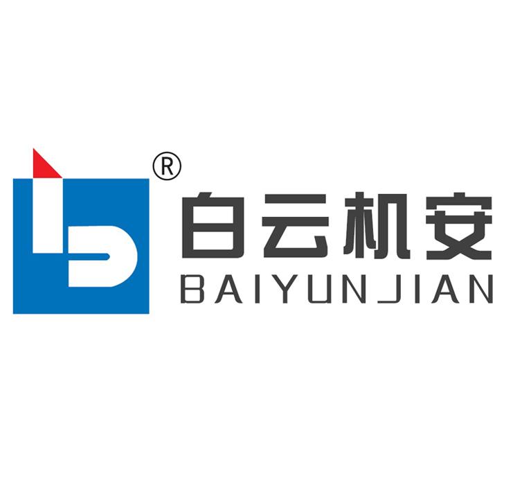 广州市白云机电设备安装工程有限公司最新招聘信息