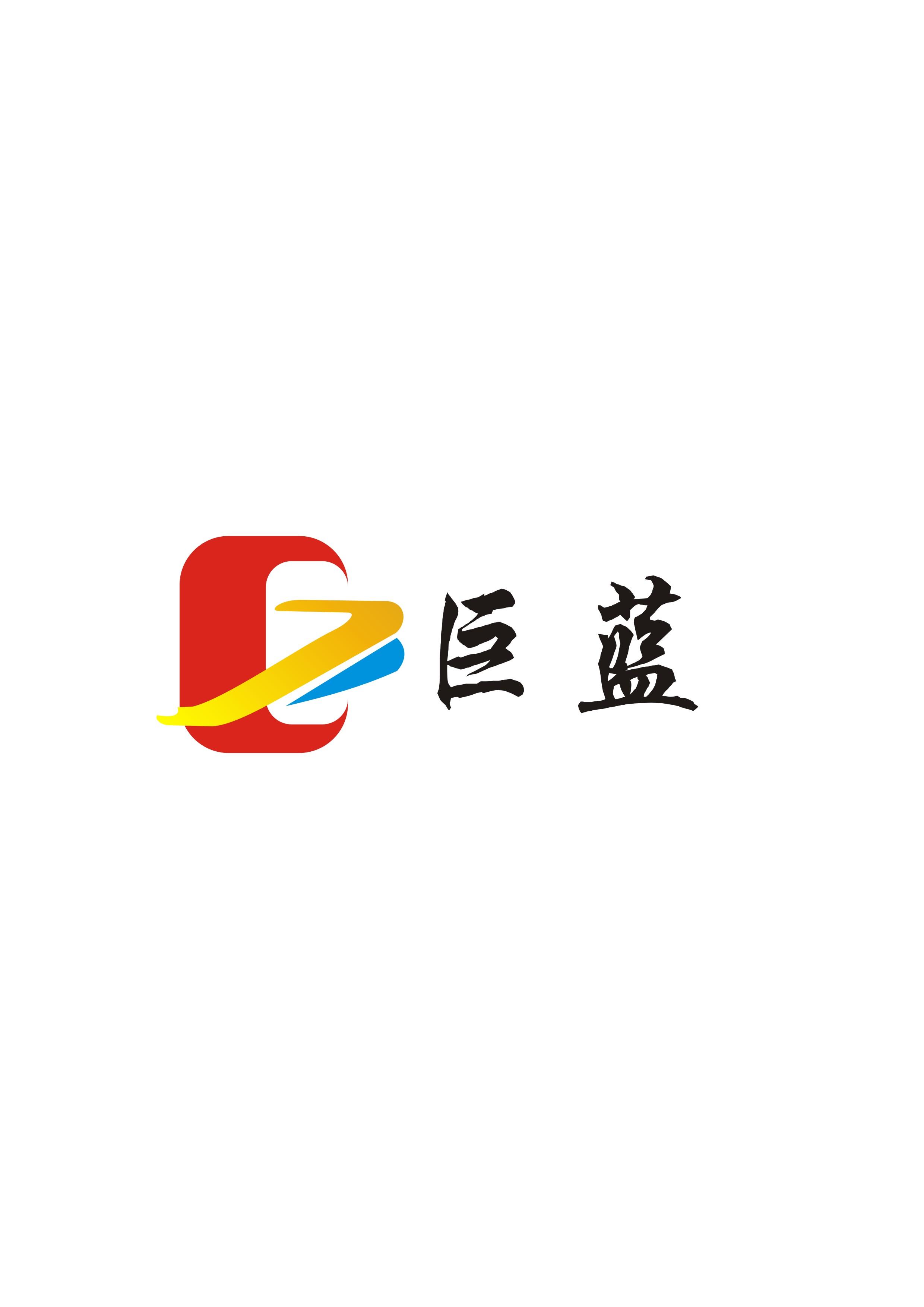 台州银行logo矢量图