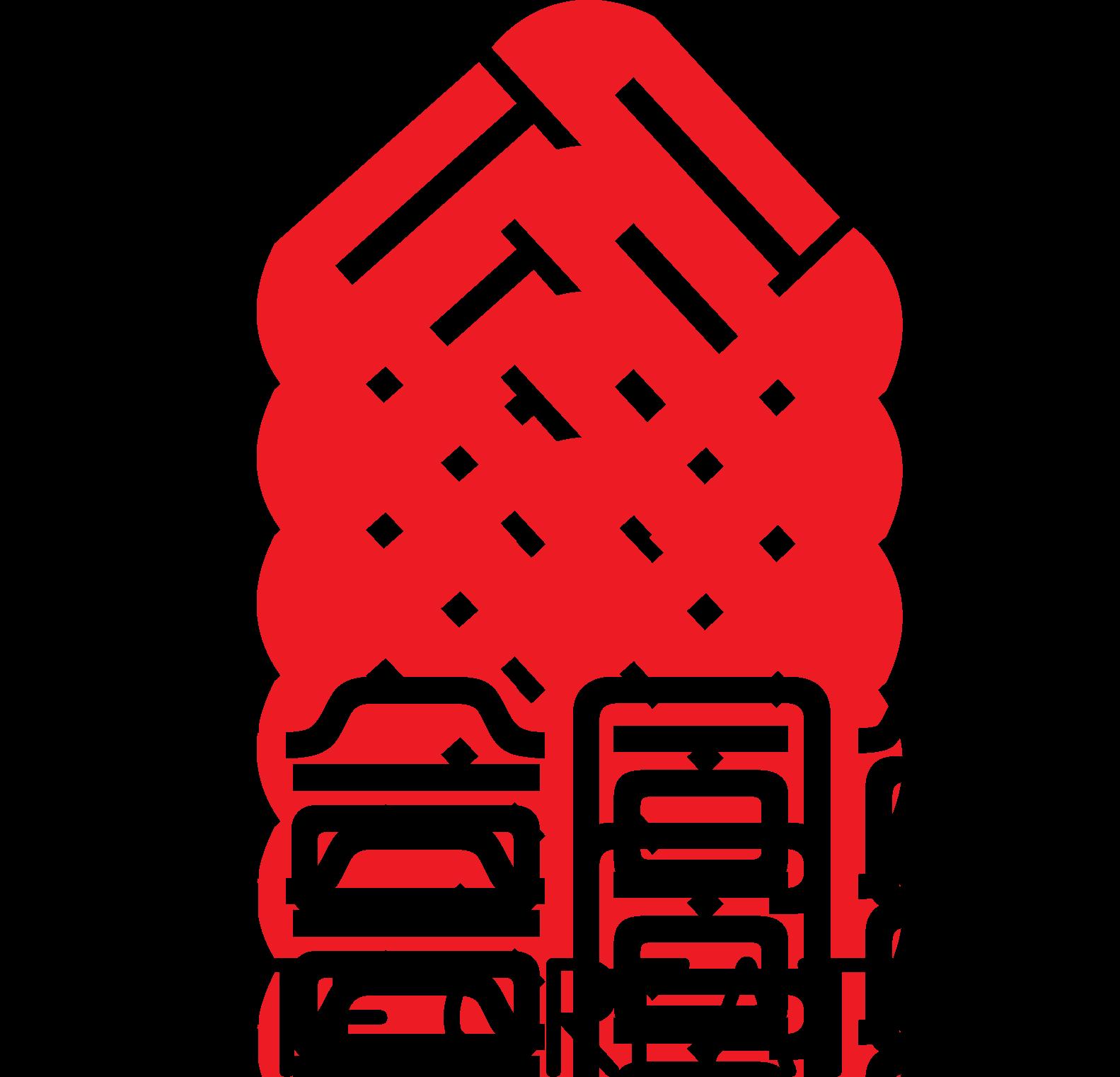 湖南省联合同创投资管理有限公司